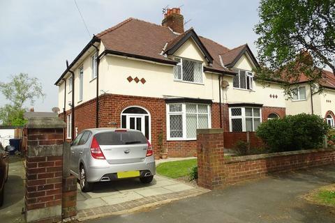 4 bedroom semi-detached house for sale - Highgate, Penwortham, Preston