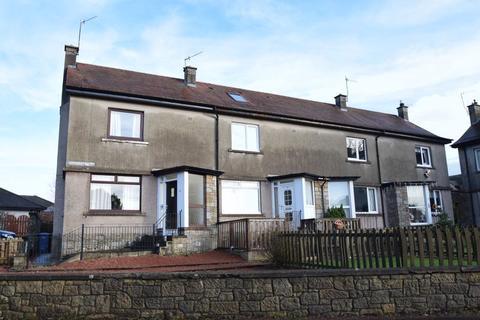 2 bedroom terraced house to rent - Carwood Road, Biggar