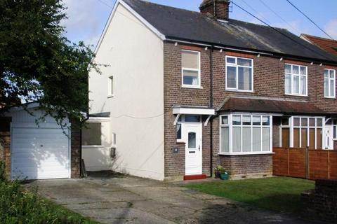 3 bedroom semi-detached house to rent - Station Road, Dunstable