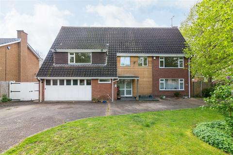 5 bedroom detached house for sale - Groveside Crescent, Clifton Village, Nottingham