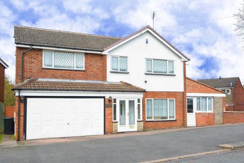 5 bedroom detached house for sale - Broadway, Oldbury, B68