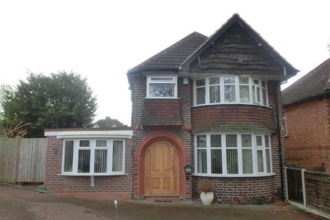 4 bedroom detached house for sale - Woodford Green Road, Hall Green, Birmingham