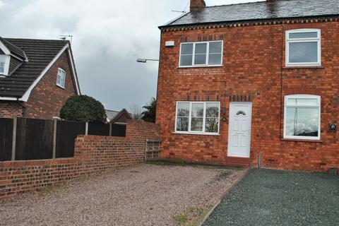 2 bedroom end of terrace house to rent - Swanlow Lane, Winsford