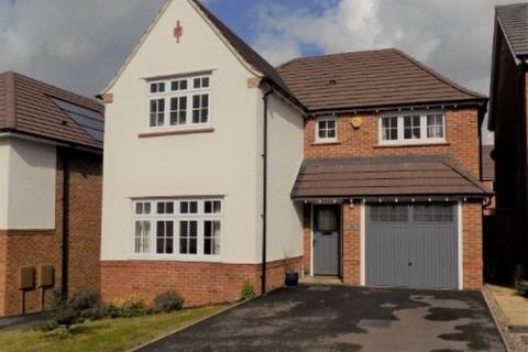 4 bedroom detached house for sale - Porter Close, Hinckley
