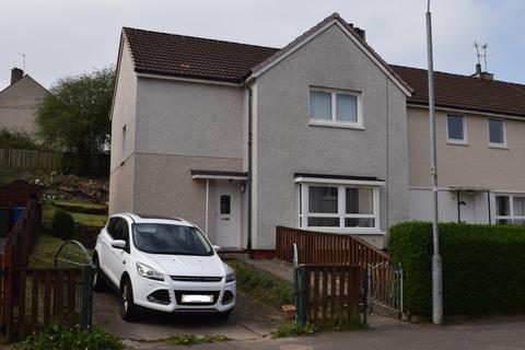 4 bedroom end of terrace house for sale - 240 Leithland Road, Pollok, Glasgow, G53 5AR