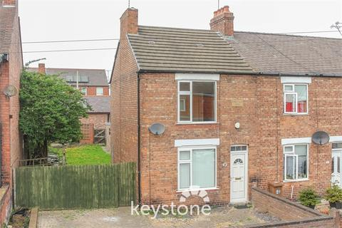 2 bedroom end of terrace house for sale - Salisbury Street, Shotton, Deeside. CH5 1DP