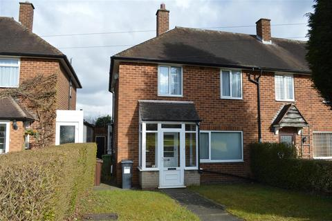 2 bedroom semi-detached house to rent - Hobs Meadow, Solihull, Solihull
