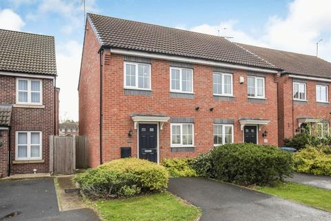 2 bedroom semi-detached house for sale - GIRTON WAY, MICKLEOVER