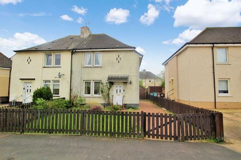 2 bedroom semi-detached house for sale - Hillhead Avenue, Motherwell