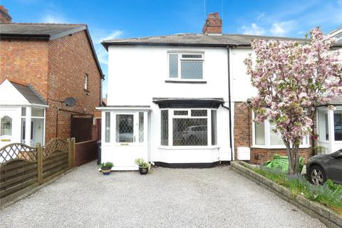 2 bedroom semi-detached house for sale - Blackford Road, Shirley, Solihull, B90