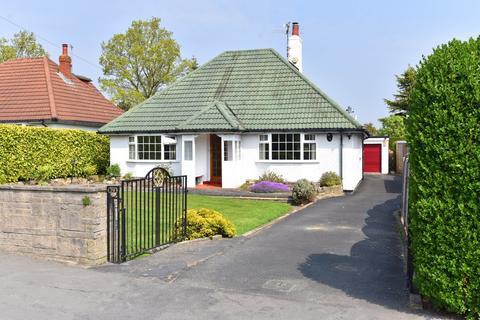 2 bedroom detached bungalow for sale - Green Lane, Harrogate