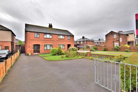3 bedroom semi-detached house for sale - Sandy lane, Preesall, Poulton-le-Fylde, Lancashire, FY6 0EH