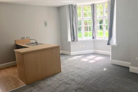 2 bedroom flat to rent - 84 Hagley Road, Edgbaston, Birmingham