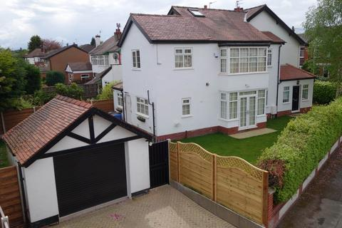 4 bedroom semi-detached house for sale - Cedar Road, Gatley