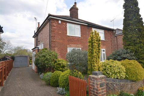2 bedroom semi-detached house for sale - Old Stoke Road, Aylesbury