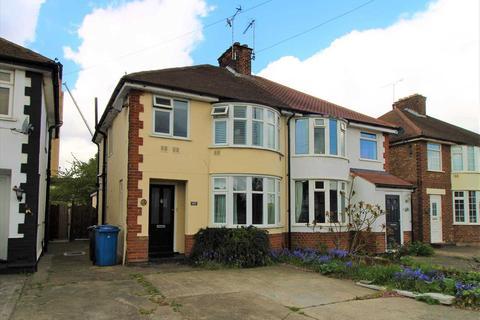 3 bedroom semi-detached house for sale - Heath Road, Ipswich