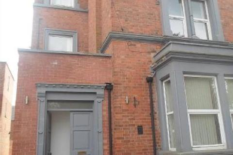 1 bedroom flat to rent - Elmfield House, Stoneygate LE2