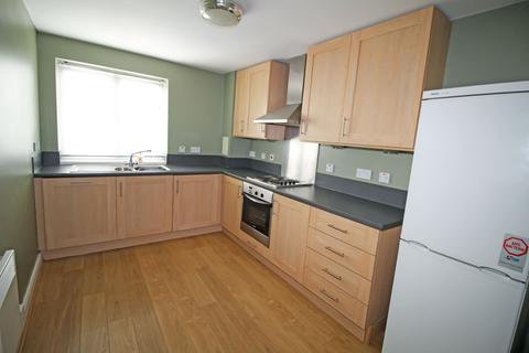 2 bedroom flat for sale - Knightsbridge Court, Gosforth, Newcastle upon Tyne, Tyne and Wear, NE3 2JW