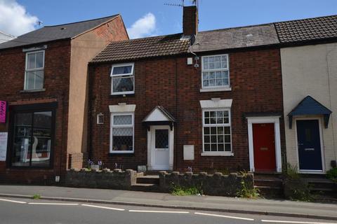 2 bedroom semi-detached house for sale - Hagley Road, Stourbridge, DY8 2JJ