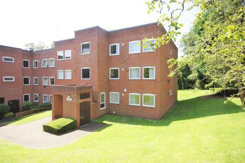2 bedroom ground floor flat for sale - Jacoby Place, Edgbaston - Lovely Ground Floor Two Bedroom Apartment