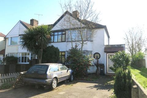 3 bedroom semi-detached house for sale - Uxbridge Road, Feltham