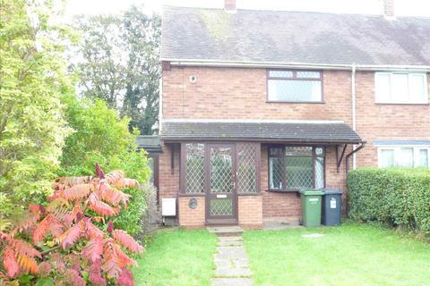 2 bedroom semi-detached house for sale - Griffiths Drive, Wednesfield, Wednesfield