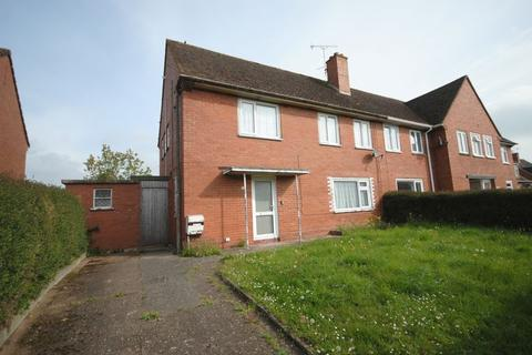 4 bedroom semi-detached house for sale - Seabrook Avenue, Exeter