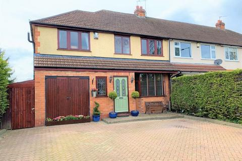 4 bedroom end of terrace house for sale - Alvechurch Road, West Heath