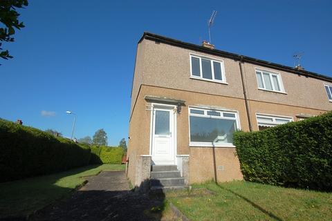 2 bedroom semi-detached house for sale - Dornoch Road, Bearsden