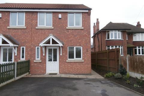 3 bedroom townhouse to rent - Cherry Tree Close, Calverton, Nottingham