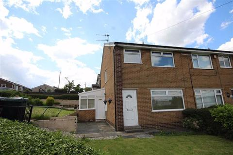 3 bedroom end of terrace house for sale - Elizabeth Avenue, Wyke, West Yorkshire