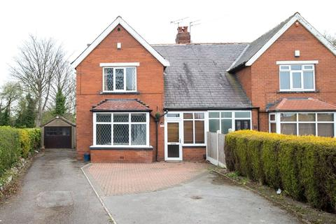4 bedroom semi-detached house for sale - King Lane, Moortown, Leeds, LS17