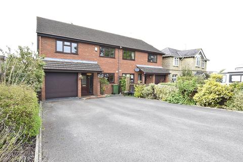 4 bedroom semi-detached house for sale - Pine Bank, Bishops Cleeve, GL52