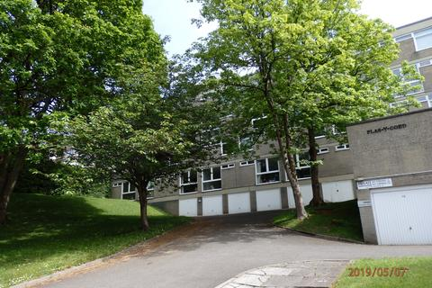 2 bedroom maisonette to rent - Plas y Coed, Lake Road East, Cardiff CF23