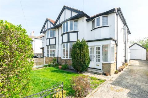 1 bedroom flat for sale - Moor Allerton Avenue, Leeds, West Yorkshire, LS17