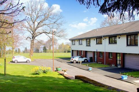 3 bedroom terraced house for sale - Northlawn Terrace, Easter Park Drive, Barnton, Edinburgh EH4