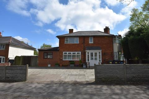 4 bedroom end of terrace house for sale - Selly Oak Road, Bournville