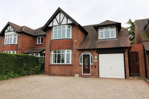 4 bedroom detached house for sale - Sutton Road, Walsall