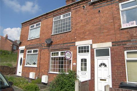 2 bedroom terraced house for sale - Water Lane, South Normanton