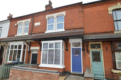 4 bedroom terraced house to rent - 7 Highbury Road, Kings Heath B14 7QN