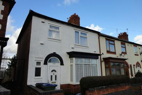 3 bedroom semi-detached house to rent - Birmingham Road, Oldbury