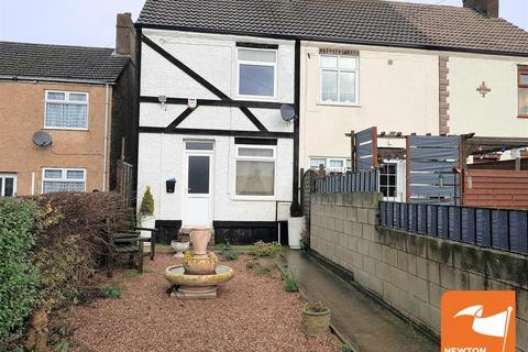 3 bedroom end of terrace house for sale - Inkerman Street, Selston, Nottingham