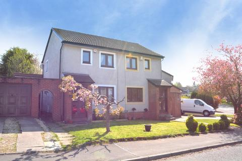 3 bedroom semi-detached house for sale - Ballantrae Drive, Newton Mearns, Glasgow, G77