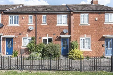 2 bedroom terraced house for sale - 4 Arlington Road, Walton Cardiff, Tewkesbury,   GL20 7QA