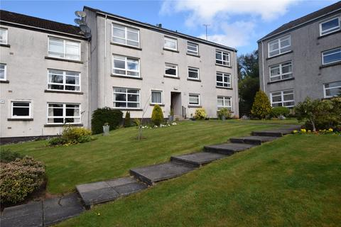 1 bedroom apartment for sale - Burnwood Court, Buchanan Drive, Newton Mearns, Glasgow
