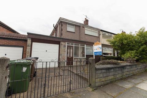 3 bedroom semi-detached house for sale - Abbeystead Avenue, Netherton