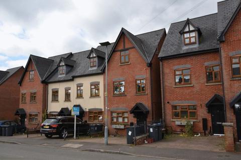 4 bedroom semi-detached house for sale - Meadow Road, Quinton, Birmingham