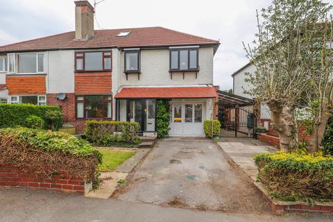 4 bedroom semi-detached house for sale - The Meadway, Dore
