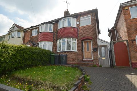 3 bedroom semi-detached house for sale - Rednal Road, Kings Norton , Birmingham, B38