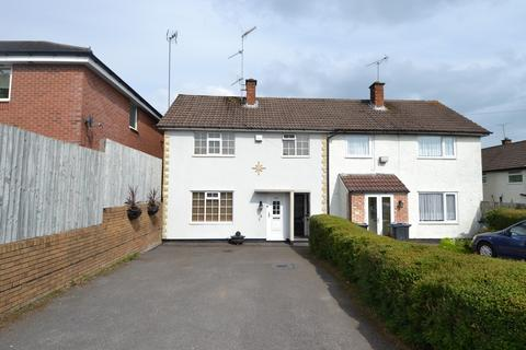 3 bedroom semi-detached house for sale - Callowbrook Lane, Rednal, Birmingham, B45